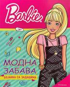 Barbie modna zabava: bojanka sa nalepnicama