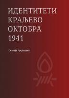 Identiteti Kraljevo oktobra 1941