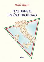 Italijanski jezički trougao
