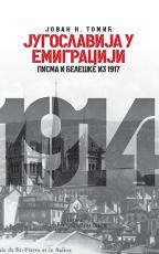 Jugoslavija u emigraciji