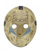 Maska - Friday the The 13th, Part 5, Jason, prop replica