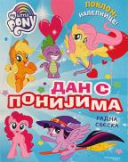 My little pony: Dan s ponijima - radna sveska
