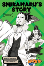 Naruto: Shikamaru's Story, Mourning Clouds