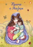 Priče o majci