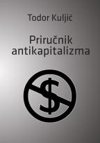 Priručnik antikapitalizma