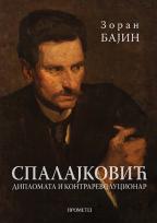 Spalajković: diplomata i kontrarevolucionar