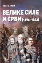 Velike sile i Srbi (1496-1833)