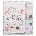 Zidni planer mesečni 2021/22 - Harry Potter