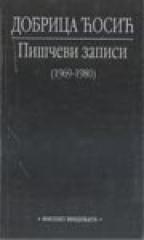 PIŠČEVI ZAPISI 1969-1980