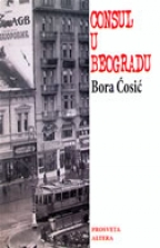 Consul u Beogradu