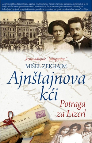 AJNŠTAJNOVA KĆI - Potraga za Lizerl - Mišel Zekhajm  Delfi knjižare  Sve do...