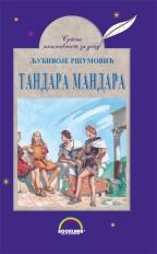 TANDARA MANDARA