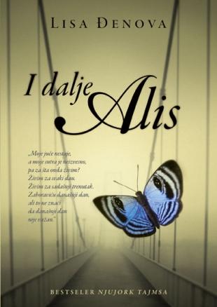 delfi_i_dalje_alis_lisa_djenova.jpg