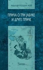1001 noć- II knjiga - Priča o tri jabuke ...