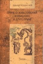 1001 noć- VI knjiga - Priče o životinjama ...
