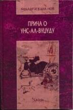 1001 noć- XI knjiga - Priča o Uns-Al-Vudžudu