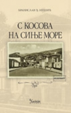 S KOSOVA NA SINJE MORE