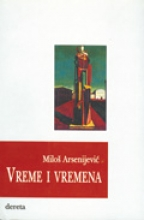 delfi_vreme_i_vremena_milos_arsenijevic.