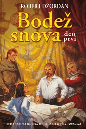 delfi_bodez_snova_-_prvi_deo_robert_dzor