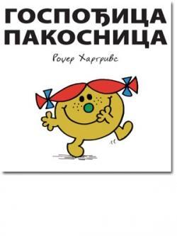 GOSPOĐICA PAKOSNICA