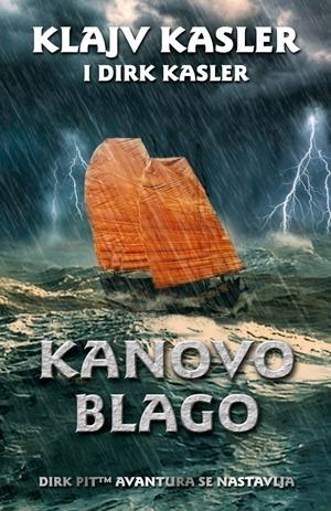 KANOVO BLAGO