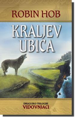 KRALJEV UBICA - Drugi deo trilogije Vidovnjaci