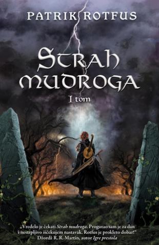 STRAH MUDROGA - I TOM