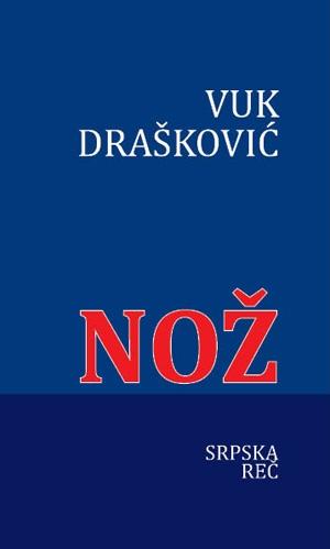 Noz vuk draskovic