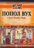 Popol Vuh - sveta knjiga Maja