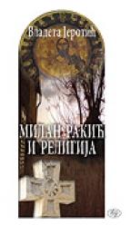 Milan Rakić i religija