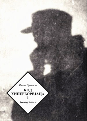 Milos Crnjanski kod hiperborejaca pdf