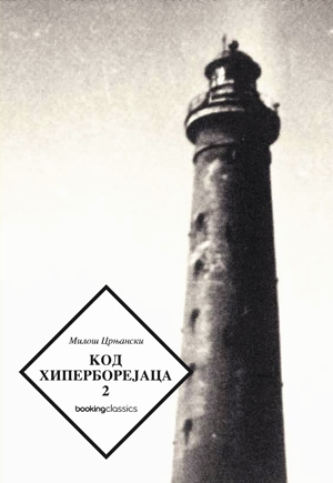 KOD HIPERBOREJACA - 2