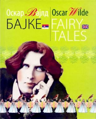 BAJKE - FAIRY