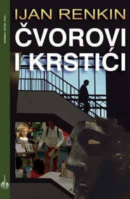 delfi_cvorovi_i_krstici_ijan_renkin.jpg