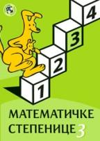 MATEMATIČKE STEPENICE 3 - RADNI LISTOVI
