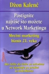 postignite najvise sto mozete u network marketingu