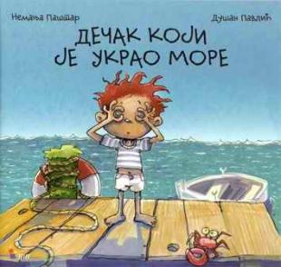 Dečak koji je ukrao more