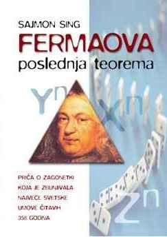 FERMAOVA POSLEDNJA TEORIJA