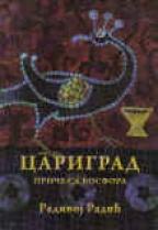 Carigrad - priče sa Bosfora