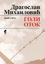 GOLI OTOK - KNJIGA 5