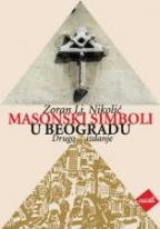 Masonski simboli u Beogradu