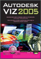AUTODESK VIZ 2005 + CD