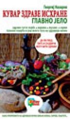 Kuvar zdrave ishrane - Glavno jelo