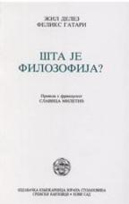 Šta je filozofija