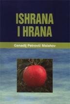 ISHRANA I HRANA