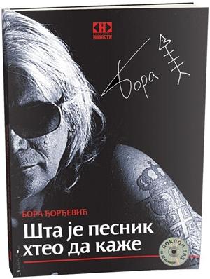 delfi_sta_je_pesnik_hteo_da_kaze_bora_dj