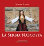 Skrivena Srbija - italijanski