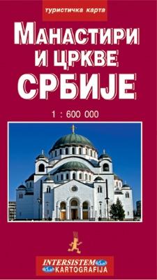 Manastiri I Crkve Srbije Turisticka Karta Grupa Autora Delfi