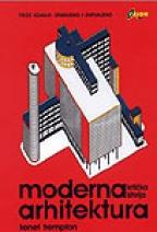 Moderna arhitektura, kritička istorija