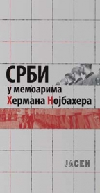 Srbi u memoarima Hermana Nojbahera